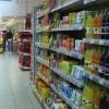 Visoke trgovačke marže u Srbiji glavni krivac za cene?